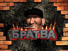 Онлайн казино Вулкан Платинум: автомат Братва