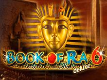 Игровой азартный аппарат Book Of Ra 6 Deluxe
