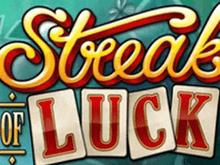 Streak Of Luck от Playtech с бонусными вращениями