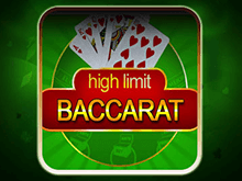 High Limit Baccarat от Microgaming без линий и барабанов